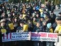 Підприємці Львова показали Януковичу жовту картку