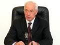 Чистый прирост иностранного капитала за 2010 год составил почти 4,7 млрд долларов, - Азаров