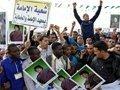 В Ливии отключили сервисы Twitter и Facebook