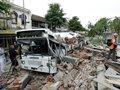 Землетрус у Новій Зеландії: 98 осіб загиблих, 226 зниклих безвісти