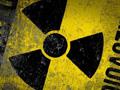 У берегов Крыма выловили химическое оружие
