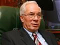 Налоговая служба должна сосредоточиться на партнерских отношениях с бизнесом, - Азаров