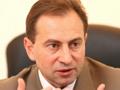 Президент має заявити про відмову від передвиборних обіцянок у сфері освіти, - Томенко