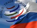 Грузия не собирается пускать Россию в ВТО