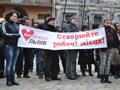 У Львові розпочали збір підписів проти підвищення тарифів на ЖКП