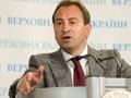 Опозиція підтримує скасування обов'язкового технічного огляду автомобілів, - Томенко