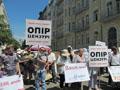 Біля Адміністрації Президента пройшла акція «Опір цензурі»
