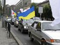 У Львові провели автопробіг до Дня Конституції