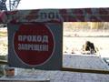 Львівський стадіон за день до відкриття