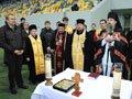 «Арену Львів» освятили священики усіх конфесій Львова