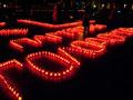 У Львові вшанували пам'ять жертв Голодомору