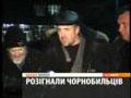 Нові подробиці вбивства чорнобильця - учасника протесту