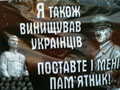 В Івано-Франківську просять поставити пам'ятник Гітлеру