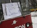 У Житомирі на лінію не вийшов електротранспорт. На зупинках черги людей