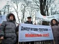 Чорнобильці знову пікетували під стінами Львівської ОДА
