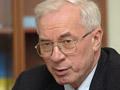 Нової газової війни між Україною та Росією не буде, – Азаров