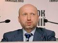 Угода про спільні дії Об'єднаної опозиції відкрита до підписання, - Турчинов