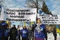 """""""Молоді регіони"""" виступили на захист Костюка"""