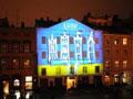 У Львові продемонстрували Будинок-трансформер до Євро-2012