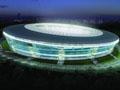 Донецьк презентував ролик до Євро-2012