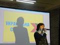В Києві відбувся Форум українських справ