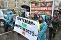Львів'яни вийшли на марш протесту проти знищення тварин