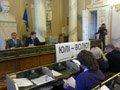 Львівська обласна рада прийняла заяву щодо побиття Юлії Тимошенко у в'язниці