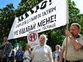 Активісти з труною та косою виступали проти сексуальних збочень