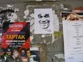 До відкриття фестивалю «FаnARTia» у центрі Львова з'явився стріт-арт