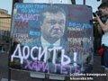 Друга ніч під Українським домом: в Януковича кидають яйцями