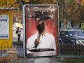 На Київщині масово псують агітацію «УДАРу»