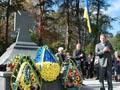 У Польщі освятили пам'ятник полеглим воякам УПА