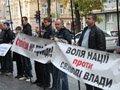 У Львові «Свобода» пікетувала СБУ з вимогою припинити політичні репресії