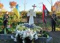 В Олеську освятили пам'ятник на братській могилі повстанців