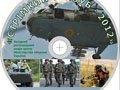 У Львові презентували фільм про міжнародні військові навчання